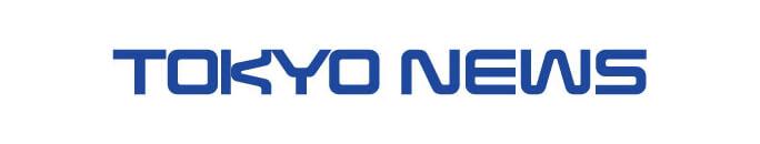 東京ニュース通信社ロゴ