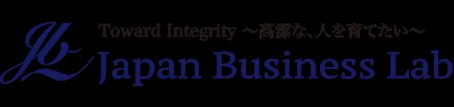 ジャパンビジネスラボロゴ